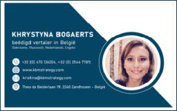 Khrystyna Bogaerts - KBM STRATEGY
